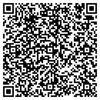 QR-код с контактной информацией организации СТАРОЕ МЕСТО