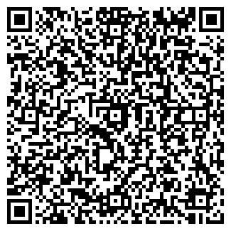 QR-код с контактной информацией организации ГРИЛЬ БАР