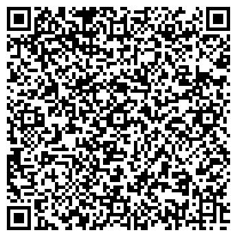 QR-код с контактной информацией организации ООО ДУНАЙ