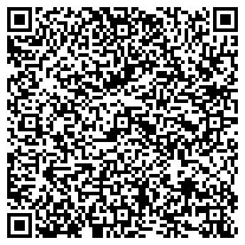QR-код с контактной информацией организации БАР В ДК ГАММА