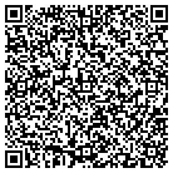 QR-код с контактной информацией организации ЛЮТА БАР ВРЕМЯ