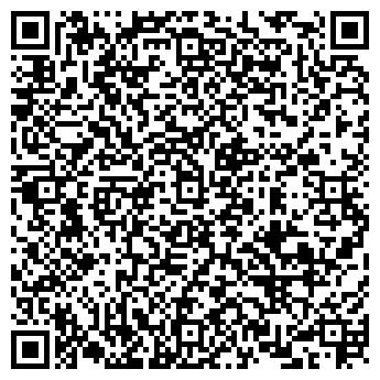 QR-код с контактной информацией организации МАРИЭЛЬ БАР-БИЛЬЯРД