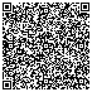 QR-код с контактной информацией организации МОРОЖЕНОЕ БАР МП РЕСТОРАН РУСЬ