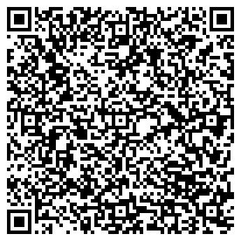 QR-код с контактной информацией организации ПАРУС БАР ВОЛЖСКИЕ ЗОРИ
