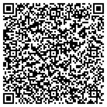 QR-код с контактной информацией организации ТУТТИ БАР АЙСКРИЛС