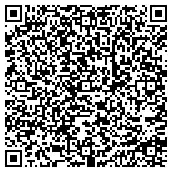 QR-код с контактной информацией организации УЮТ БАР НАШ ДОМ ЛТД.
