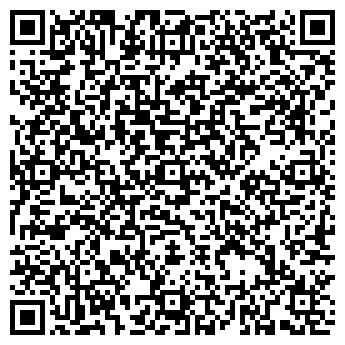 QR-код с контактной информацией организации ЯКОВЛЕВСКИЙ БОР