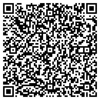 QR-код с контактной информацией организации ЯРОСЛАВИЧ