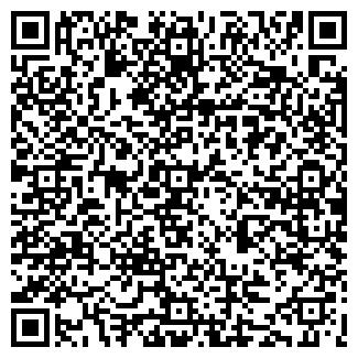 QR-код с контактной информацией организации ЯБЛОКО