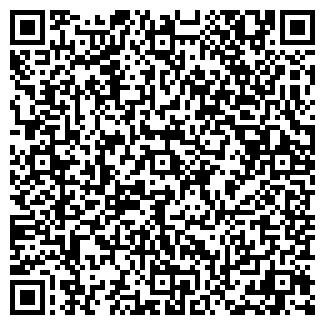 QR-код с контактной информацией организации ФГУК ТАШИР