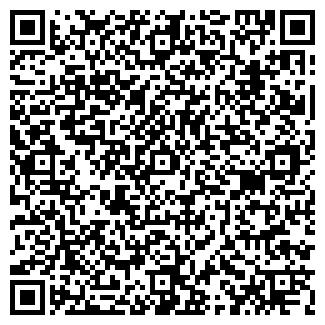 QR-код с контактной информацией организации ООО ТРАПЕЗА
