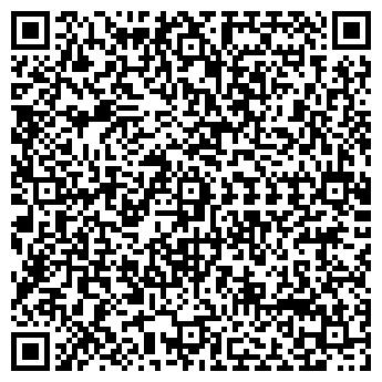 QR-код с контактной информацией организации АКЖАН АПТЕКА