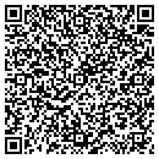 QR-код с контактной информацией организации ЗАО СТОЛОВАЯ № 26