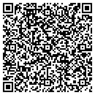 QR-код с контактной информацией организации ЗАО CТОЛОВАЯ № 1