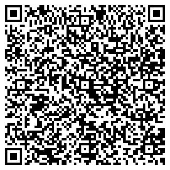 QR-код с контактной информацией организации АЛЕКСАНДРА И К ТОО