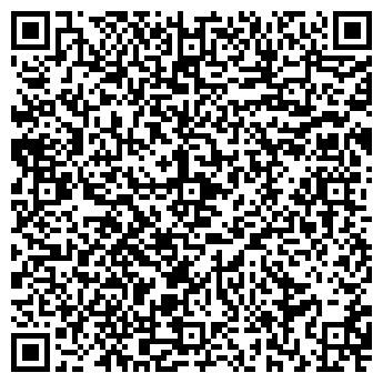 QR-код с контактной информацией организации № 2 СТОЛОВАЯ ДГУП № 782