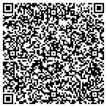 QR-код с контактной информацией организации № 3 СТОЛОВАЯ СОЦИАЛЬНОЕ ПИТАНИЕ