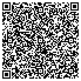 QR-код с контактной информацией организации № 7 СТОЛОВАЯ РАДИОЗАВОДА
