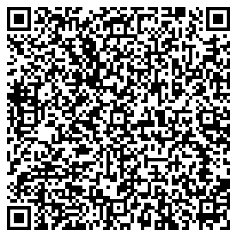 QR-код с контактной информацией организации № 8 СТОЛОВАЯ ВОЕНТОРГ-606
