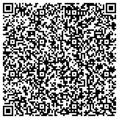 QR-код с контактной информацией организации АЛМАТИНСКАЯ АКАДЕМИЯ ЭКОНОМИКИ И СТАТИСТИКИ АО ЖАМБЫЛСКИЙ ФИЛИАЛ
