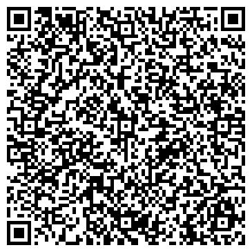QR-код с контактной информацией организации № 8 СТОЛОВАЯ КРАСНЫЙ ПЕРЕКОП КОМБИНАТ