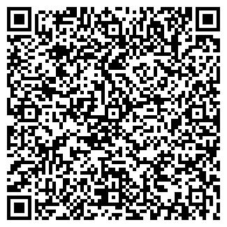 QR-код с контактной информацией организации № 9 СТОЛОВАЯ