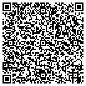 QR-код с контактной информацией организации № 12 СТОЛОВАЯ
