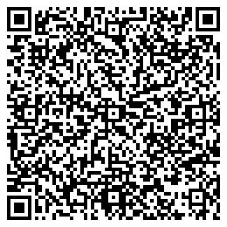 QR-код с контактной информацией организации № 19 СТОЛОВАЯ