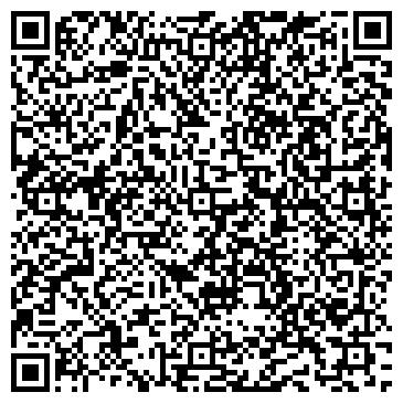 QR-код с контактной информацией организации № 26 СТОЛОВАЯ РЕЗИНОТЕХНИКА ЗАВОД