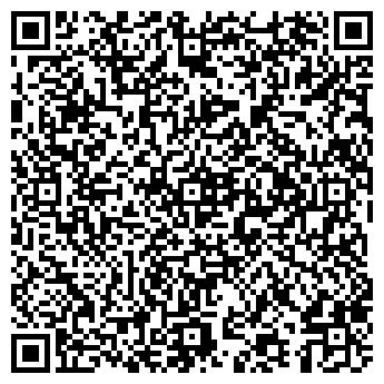 QR-код с контактной информацией организации АЛТЫН КЕСЕ ТОО