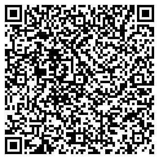 QR-код с контактной информацией организации ООО СТОЛОВАЯ № 3