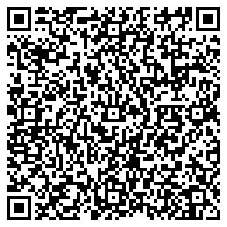 QR-код с контактной информацией организации СТОЛОВАЯ № 10