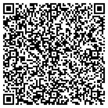 QR-код с контактной информацией организации СТОЛОВАЯ ВОЛЖСКИЕ ЗОРИ