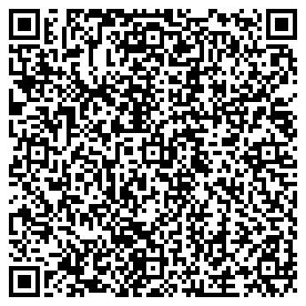 QR-код с контактной информацией организации СТОЛОВАЯ ЗАВОД ХОЛОДМАШ
