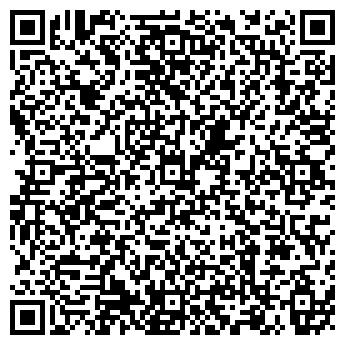 QR-код с контактной информацией организации СТОЛОВАЯ ЗАВОДА ЯЗТА