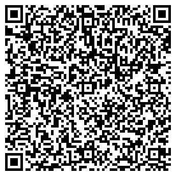 QR-код с контактной информацией организации СТОЛОВАЯ МОЛКОМБИНАТ
