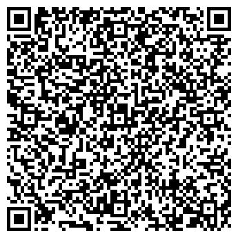 QR-код с контактной информацией организации СТОЛОВАЯ ПЕДАГОГИКА МГП