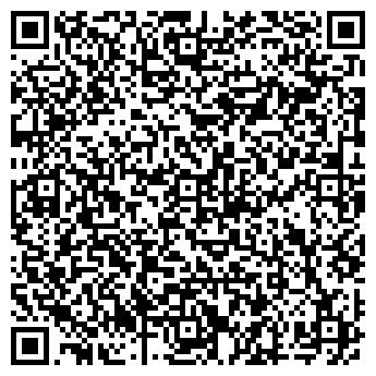 QR-код с контактной информацией организации СТОЛОВАЯ СЕВЕРОХОД