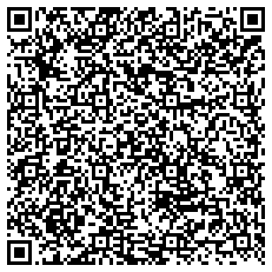 QR-код с контактной информацией организации СТОЛОВАЯ СОЦИАЛЬНОЕ ПИТАНИЕ ПРИ АДМИНИСТРАЦИИ