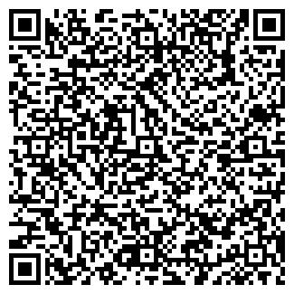 QR-код с контактной информацией организации ЭРГИС ФИРМА