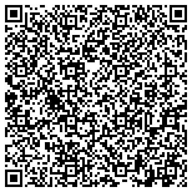 QR-код с контактной информацией организации КОМБИНАТ ШКОЛЬНОГО ПИТАНИЯ ЗАО СОЦИАЛЬНОЕ ПИТАНИЕ, ЗАО