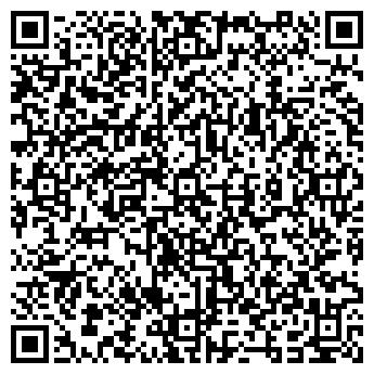 QR-код с контактной информацией организации АМАНГЕЛЬДЫ ГАЗ АО
