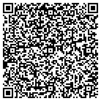 QR-код с контактной информацией организации ДОМОВАЯ КУХНЯ