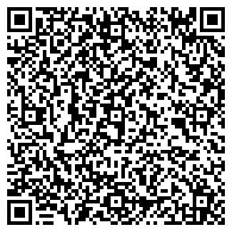 QR-код с контактной информацией организации ЭРА ПФ