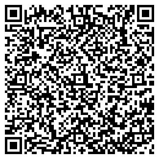 QR-код с контактной информацией организации АВТОДОРМОСТ