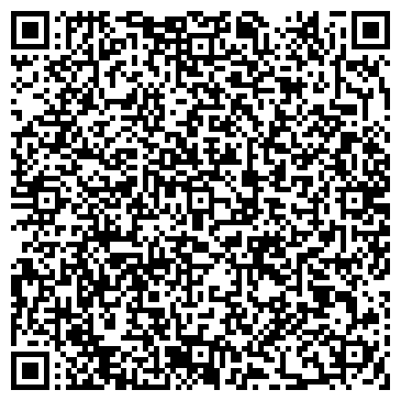 QR-код с контактной информацией организации АНТАРЕС МАГАЗИН ОДЕЖДЫ И ОБУВИ ИЗ ИТАЛИИ