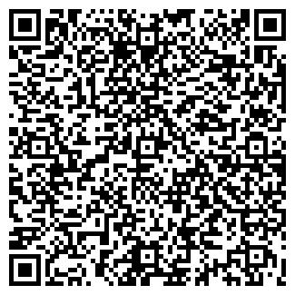QR-код с контактной информацией организации КОМИТО