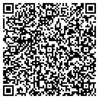 QR-код с контактной информацией организации ОМЕГА-Т