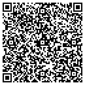 QR-код с контактной информацией организации РОСПОЛИУР