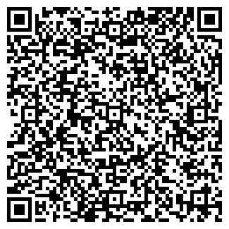 QR-код с контактной информацией организации СВА